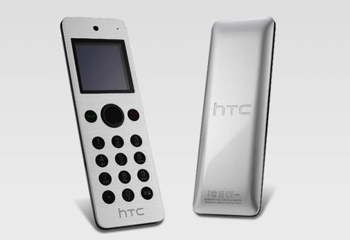 htc-mini-phone