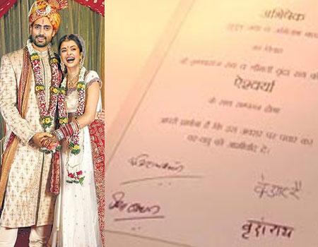 Wedding Invitation Wordings Hindi Invitations