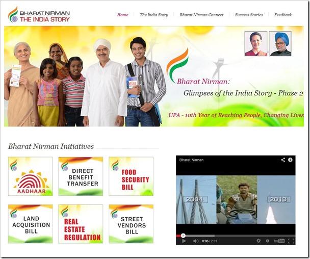 Bharat-Nirman-Web-Portal