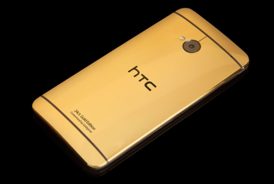 Gold-HTC-One-in-China