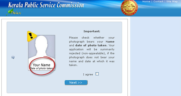 Upload your photo Kerala PSC