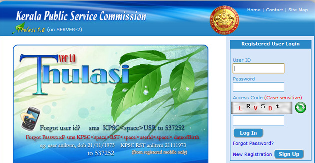 one time registration Kerala PSC