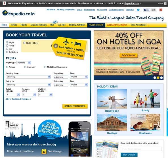 Expedia Travel website India