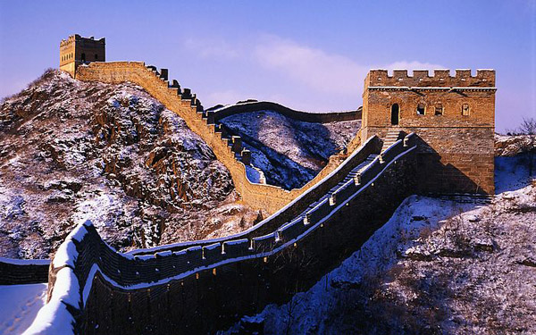 Best Great Wall of China