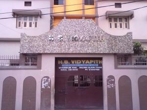 H B Vidyapeeth, Siliguri
