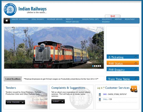 Indian Railways Website