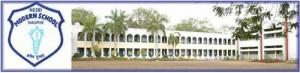 Neeri Modern School, Nagpur