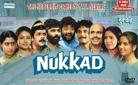Nukkad TV Serial