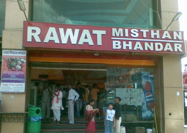 Rawat Misthan Bhandar Jaipur