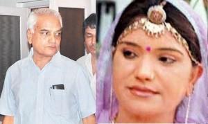 Mahipal Maderna  Bhanwari Devi Scandal