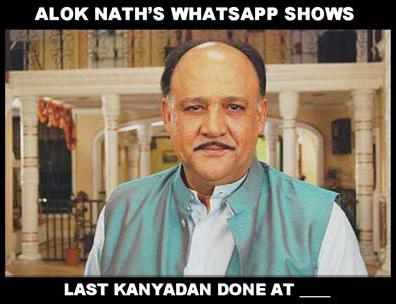 Alok-Nath-Memes10