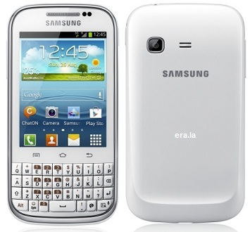 Samsung-Galaxy-keypad-phone