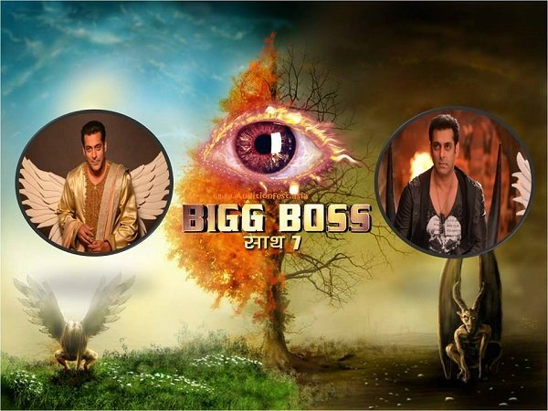 Bigg-Boss-7-September-15