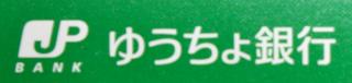 Japan-Post-Bank-Co-Ltd.