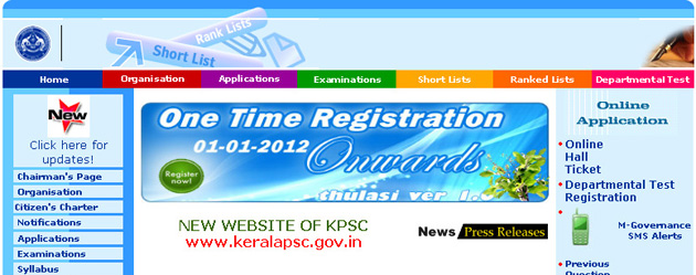 official website of kerala psc