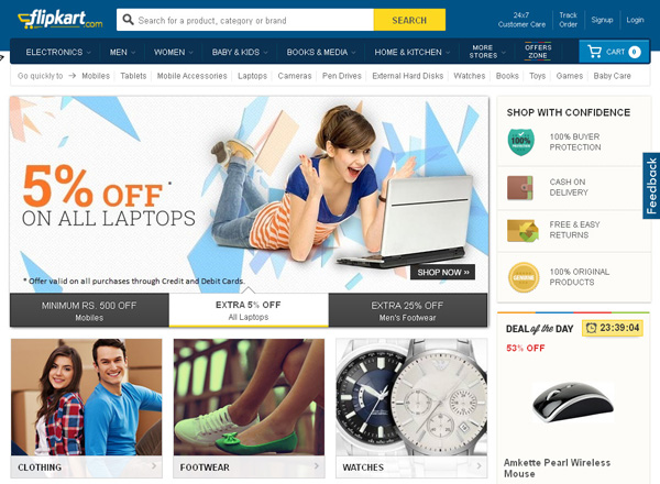 Flipkart best Detai Sites India