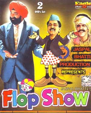 Flop Show - Jaspal Bhati