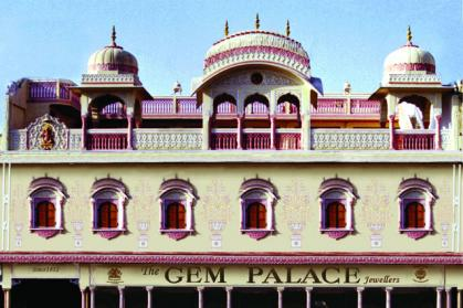 Gem Palace, the Jewelry Collection Store