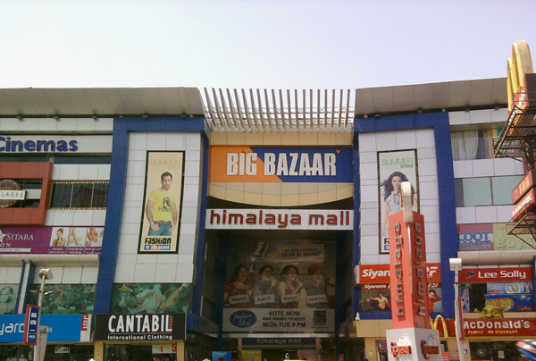 Himalaya Shopping Mall, Ahmedabad