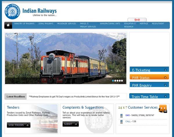Indian Railways Website