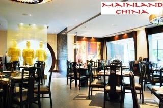 Mainland China, C Scheme