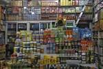 Popular Indian Brands