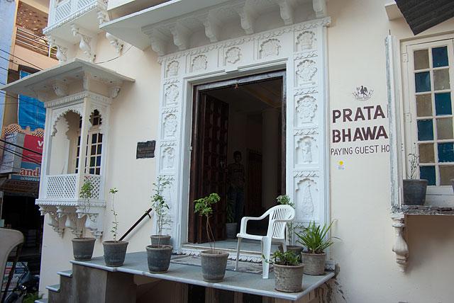 Hotel, Pratap Bhawan Guest House, udaipur