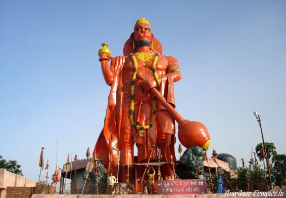 Ram Tirath Temple Hanuman