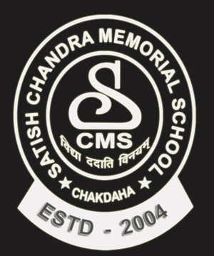 Satish Chandra Memorial School, Nadia