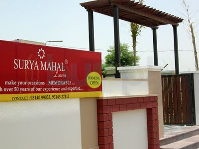 Surya Mahal Restaurant, MI Road