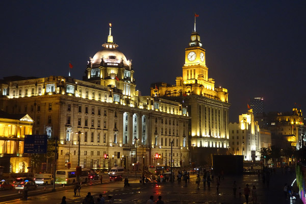 The Bund, Shanghai China