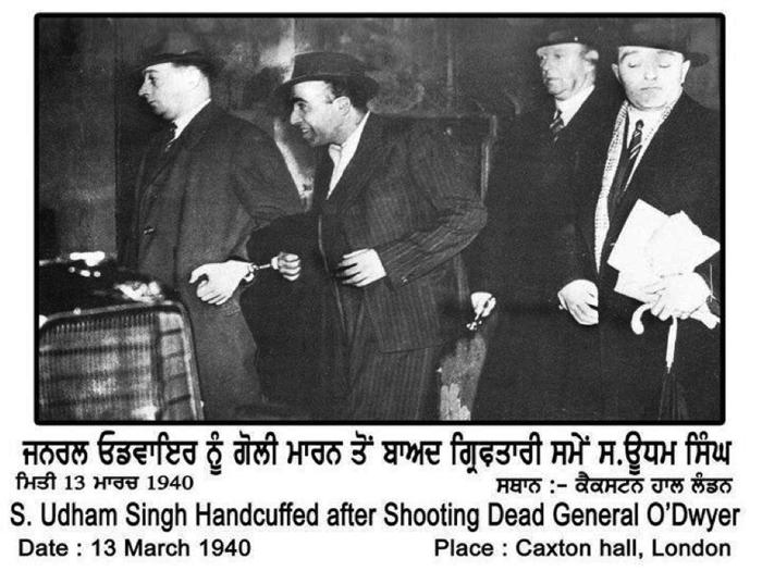 Revolutionary Udham Singh