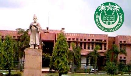 Jamia Millia Islamia, University Delhi