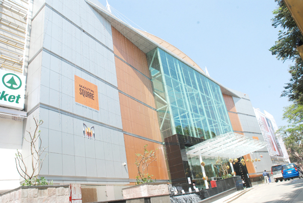 Mantri Square mall Bangalore