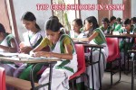Top CBSE Schools in Assam