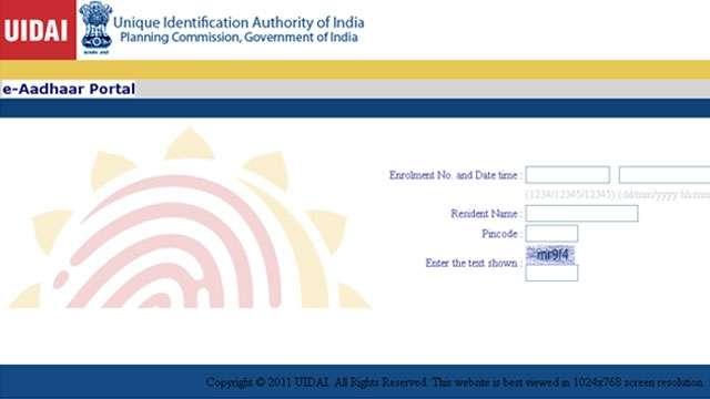 uidai-online-download_eaadhar-Card