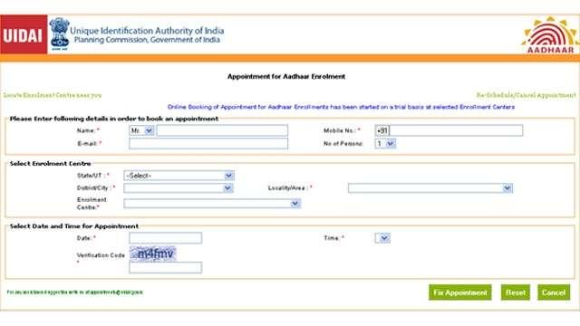 uidai-online-enrollment-Form