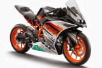 KTM RC 390 price in India