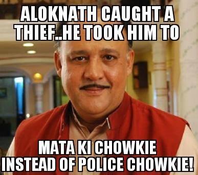 Alok-Nath-Memes3