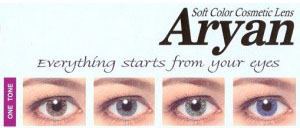 Aryan Soft Color Cosmetic Lens
