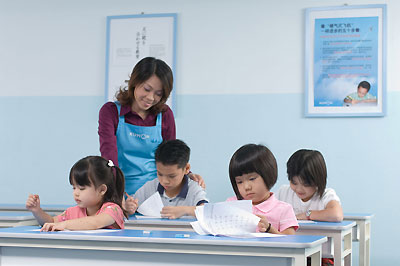 Kumon Franchises