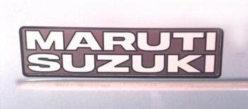Maruti Suzuki Brands